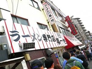 daiichiasahi1