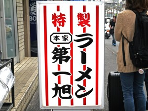 daiichiasahi2