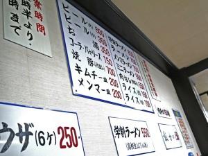 daiichiasahi3