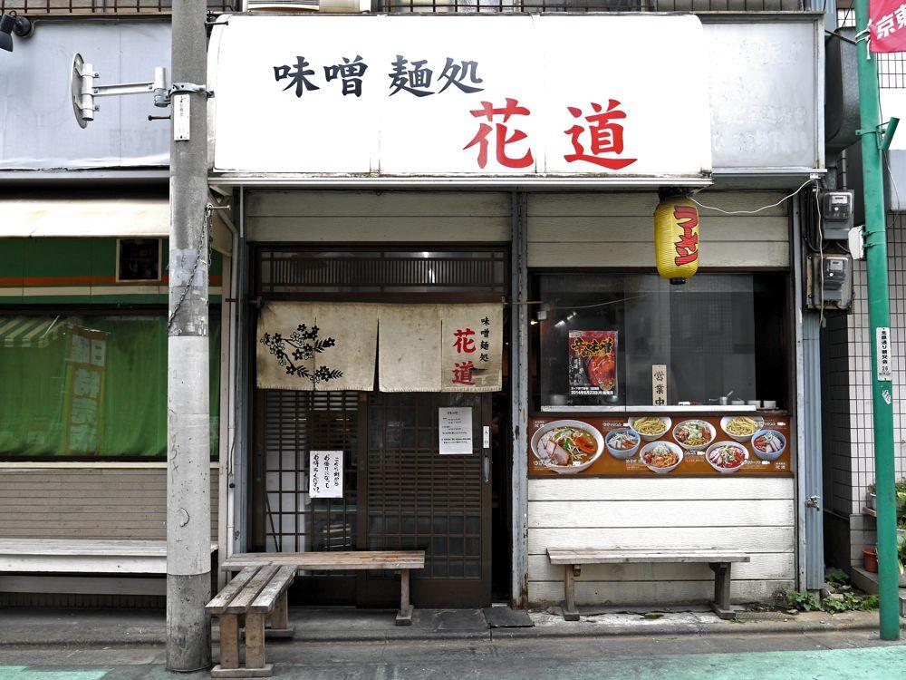 hanamichi13
