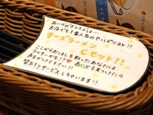 taiyo-tomato03