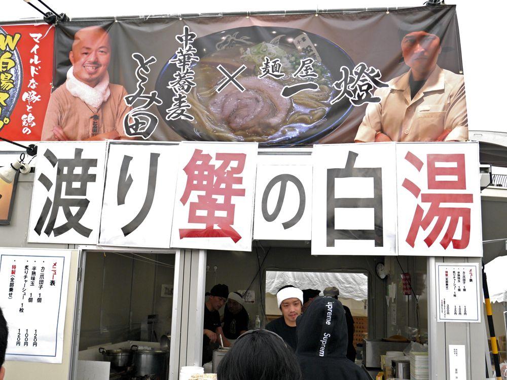 tokyoramenshow2014201