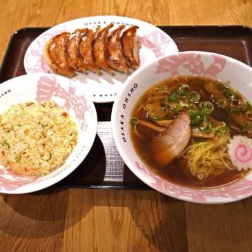 ここはカフェ!? 代官山にある広くて明るいオシャレな女性客も多い中華食堂『大阪王将』
