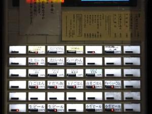tsujita02
