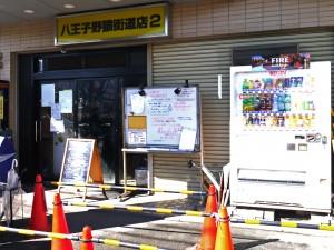 jiro0501