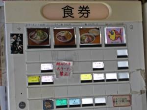jiro0502