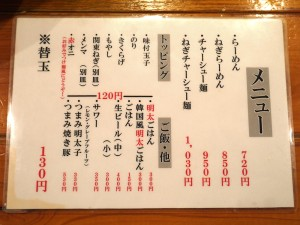 tanaka-shoten02