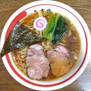 根強いファンに愛されるお店!青竹を使って作られたコシが強い自家製麺が特徴『麺壱 吉兆』