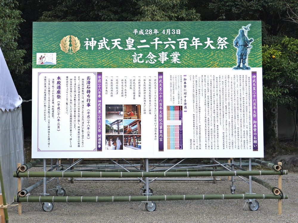 kashihara0101