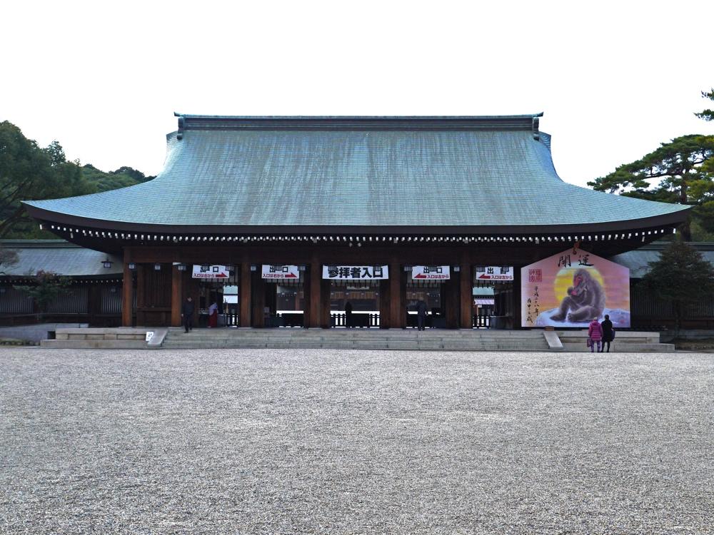 kashihara0104