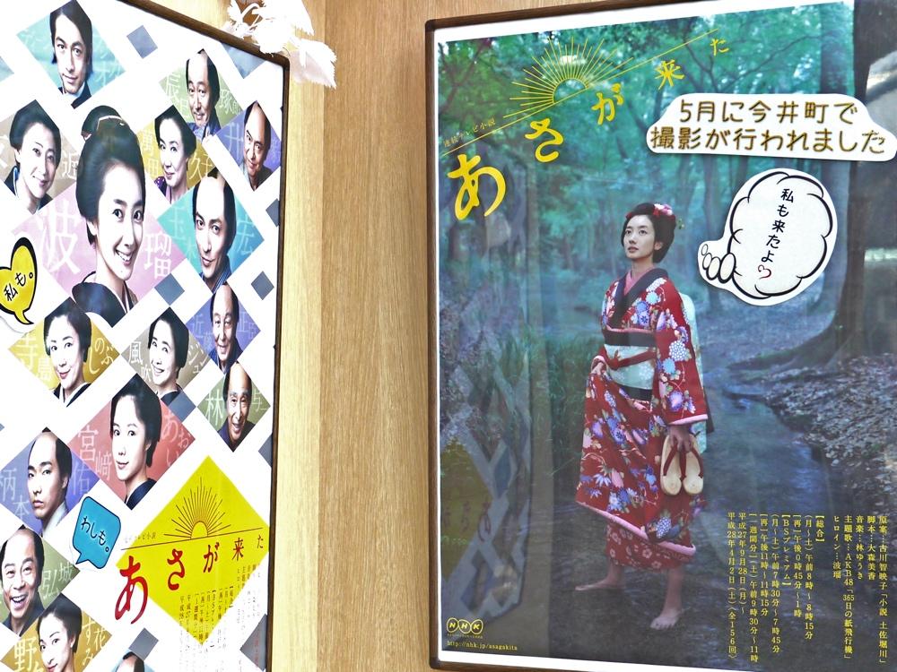 kashihara0201