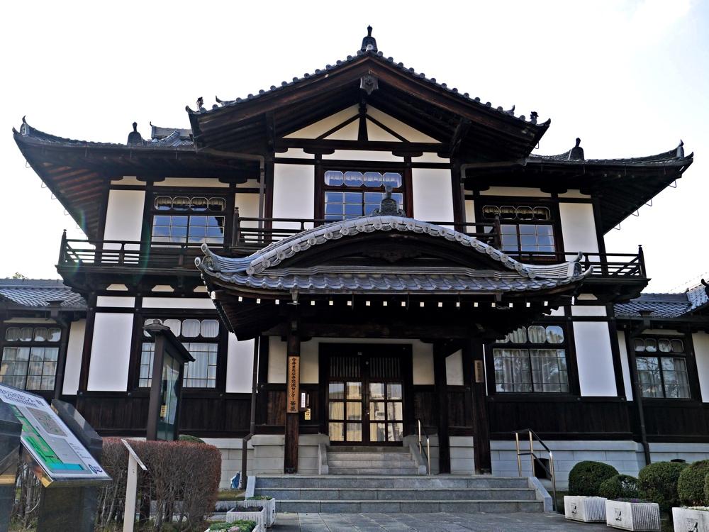 kashihara0203
