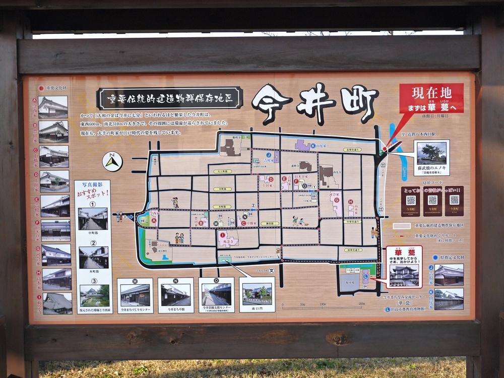 kashihara0204