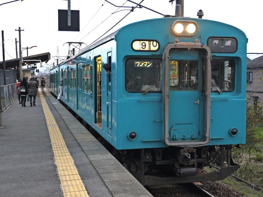 kashihara0302