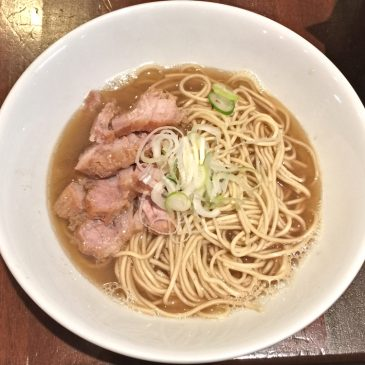 自家製麺 伊藤 – 東京・中央区