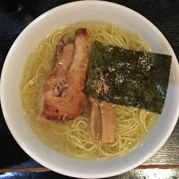 塩そば専門店 桑ばら – 東京・豊島区