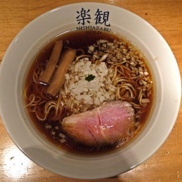 楽観 NISHIAZABU GOLD – 東京・港区