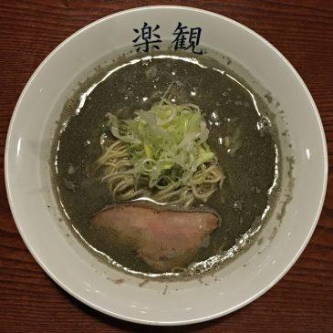 アルス 南青山 – 東京・乃木坂
