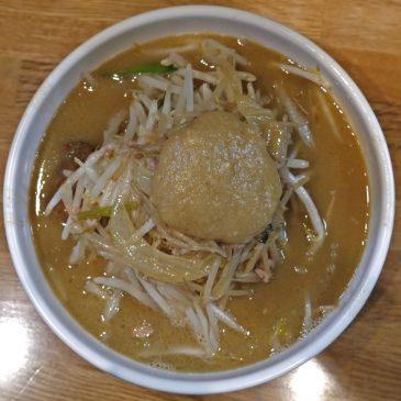味噌麺処 楓 – 東京・荻窪