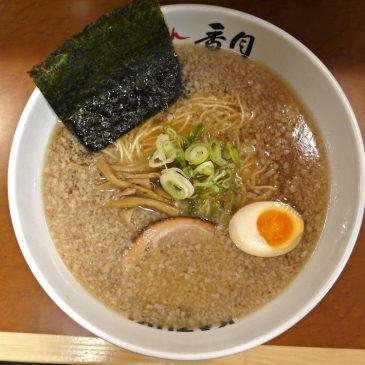 ラーメン香月 – 東京・六本木
